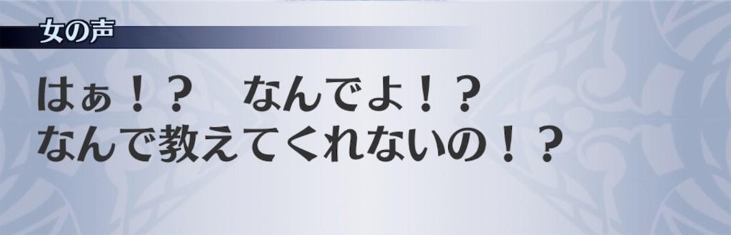 f:id:seisyuu:20191101214014j:plain