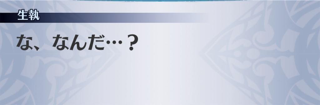 f:id:seisyuu:20191101214716j:plain