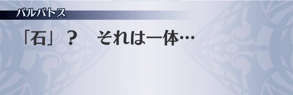 f:id:seisyuu:20191101214727j:plain