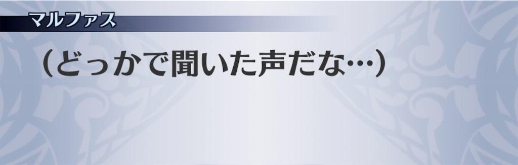 f:id:seisyuu:20191101214738j:plain