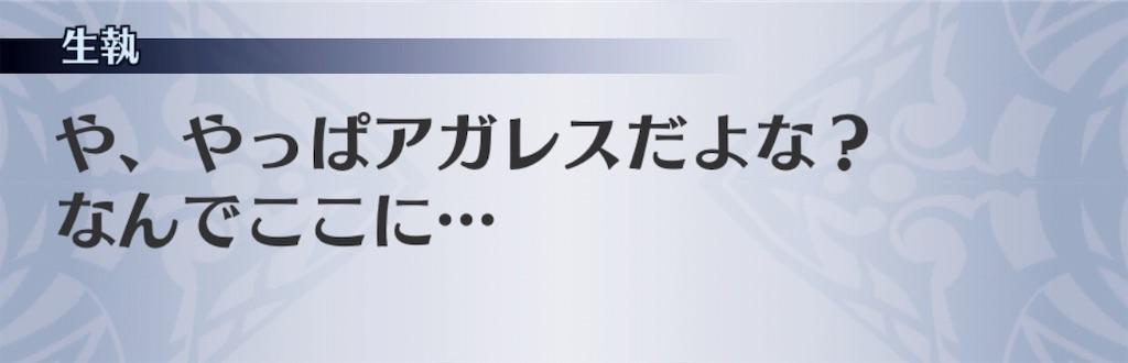 f:id:seisyuu:20191101215146j:plain