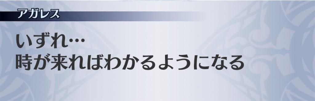 f:id:seisyuu:20191101215355j:plain