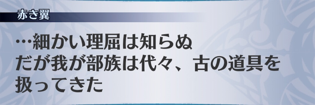 f:id:seisyuu:20191101215835j:plain