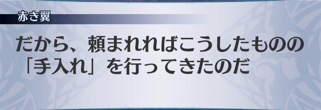 f:id:seisyuu:20191101215839j:plain