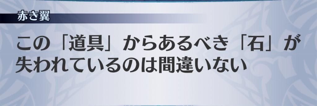f:id:seisyuu:20191101215843j:plain