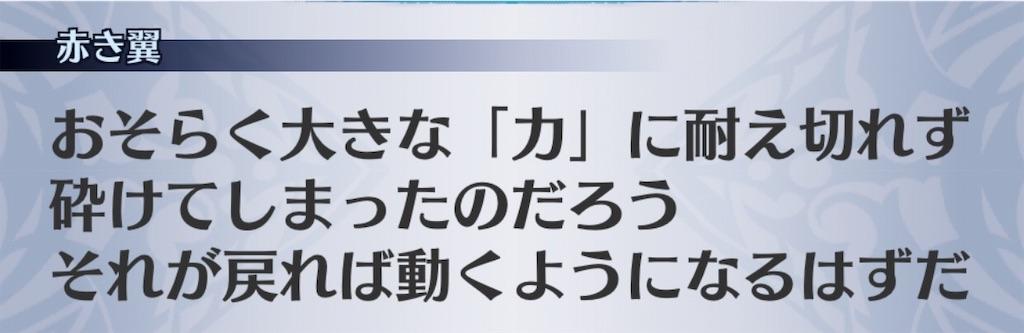 f:id:seisyuu:20191101220210j:plain