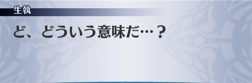 f:id:seisyuu:20191101220503j:plain