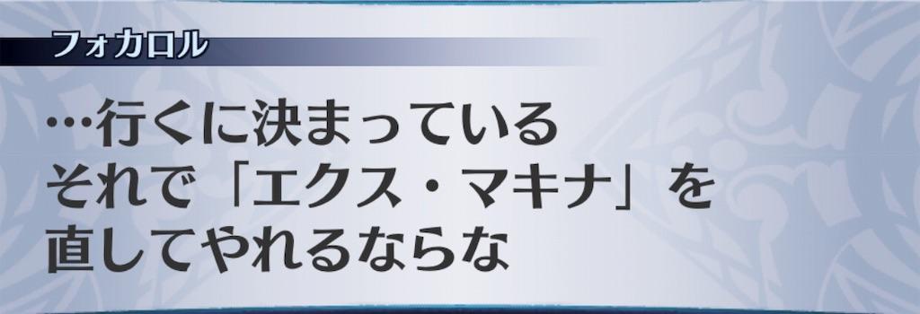 f:id:seisyuu:20191101221634j:plain