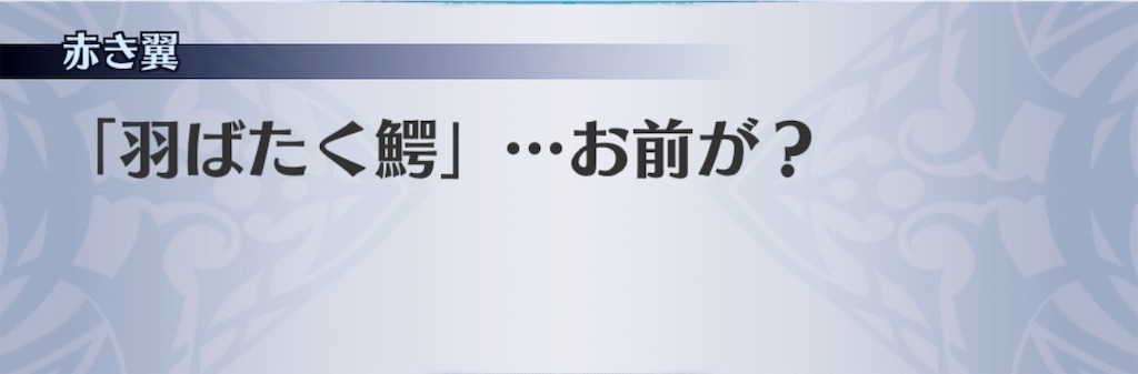 f:id:seisyuu:20191101221755j:plain