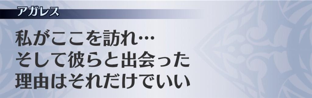 f:id:seisyuu:20191102173241j:plain
