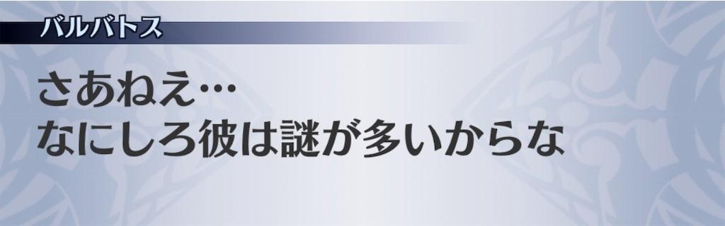 f:id:seisyuu:20191102173556j:plain