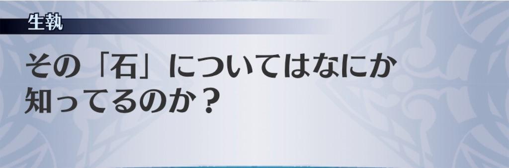 f:id:seisyuu:20191102173606j:plain