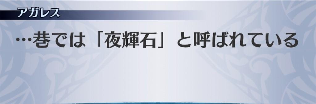 f:id:seisyuu:20191102173717j:plain