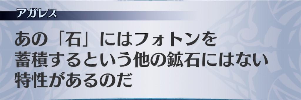 f:id:seisyuu:20191102173740j:plain