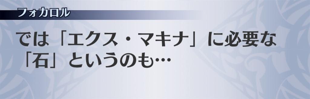 f:id:seisyuu:20191102173835j:plain