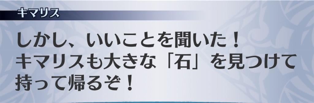 f:id:seisyuu:20191102174525j:plain
