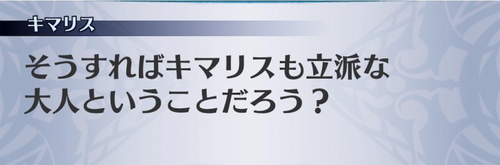 f:id:seisyuu:20191102174528j:plain
