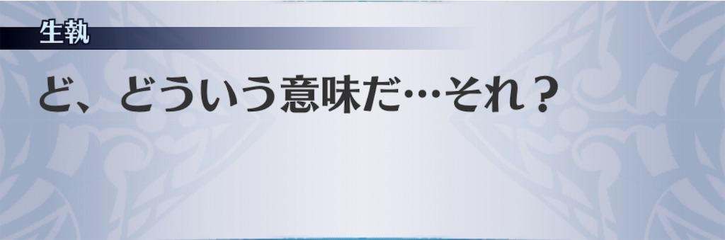 f:id:seisyuu:20191102174741j:plain