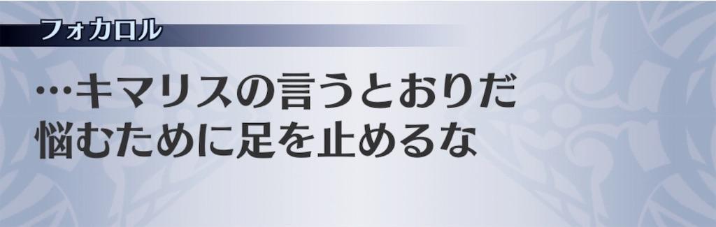 f:id:seisyuu:20191102174934j:plain