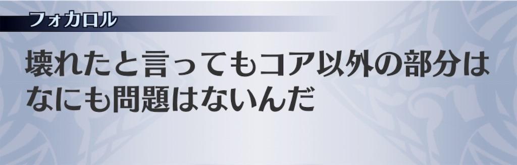 f:id:seisyuu:20191102174947j:plain