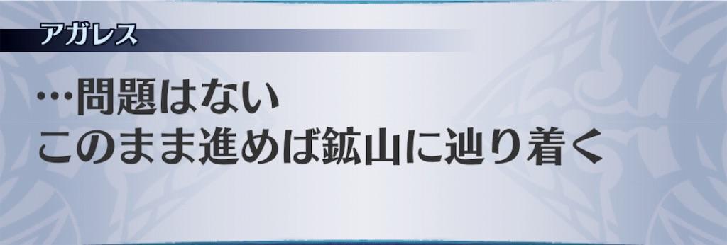 f:id:seisyuu:20191102180449j:plain