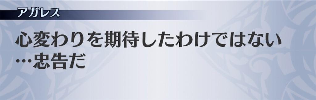 f:id:seisyuu:20191102180605j:plain
