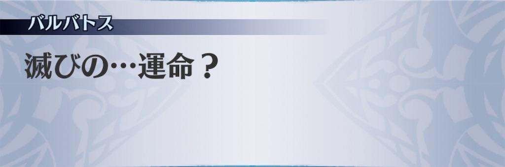 f:id:seisyuu:20191102180709j:plain