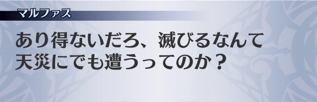 f:id:seisyuu:20191102180917j:plain