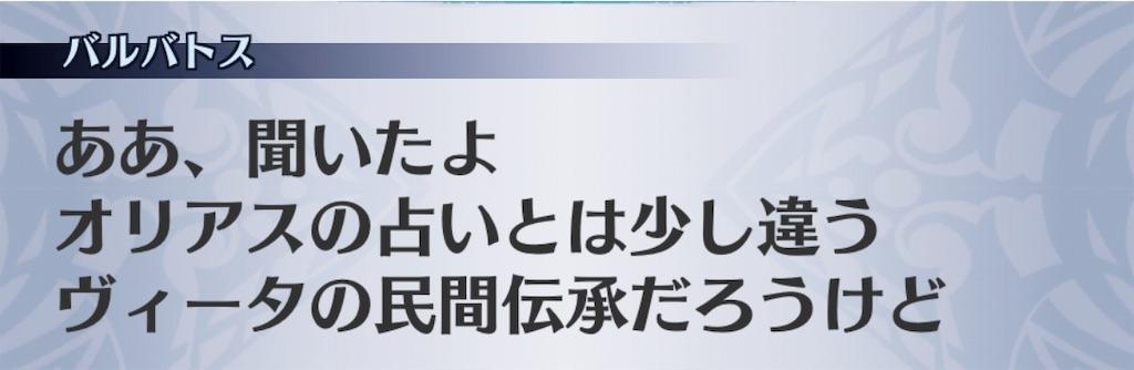 f:id:seisyuu:20191102181120j:plain