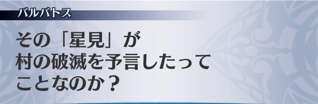 f:id:seisyuu:20191102181125j:plain