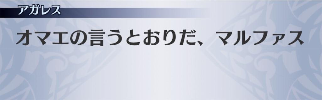 f:id:seisyuu:20191102181422j:plain