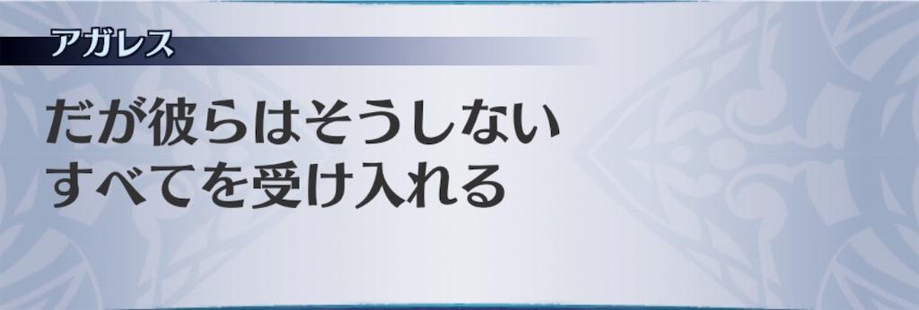 f:id:seisyuu:20191102181426j:plain