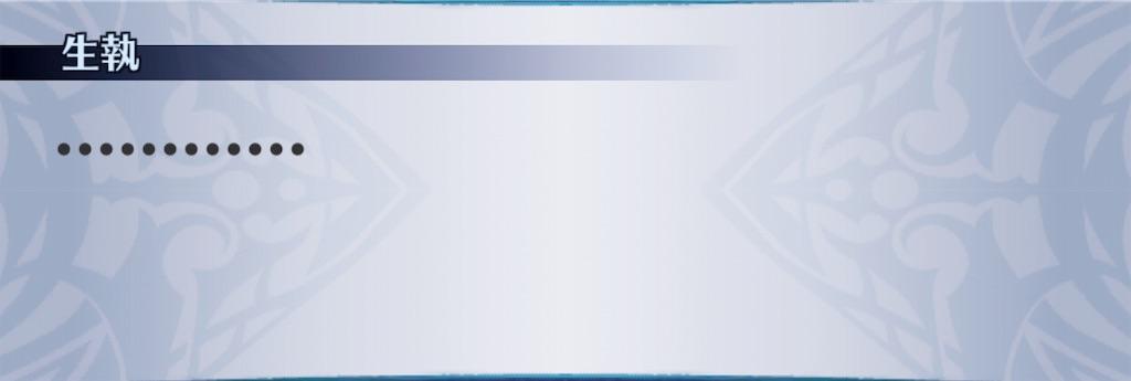 f:id:seisyuu:20191102181536j:plain