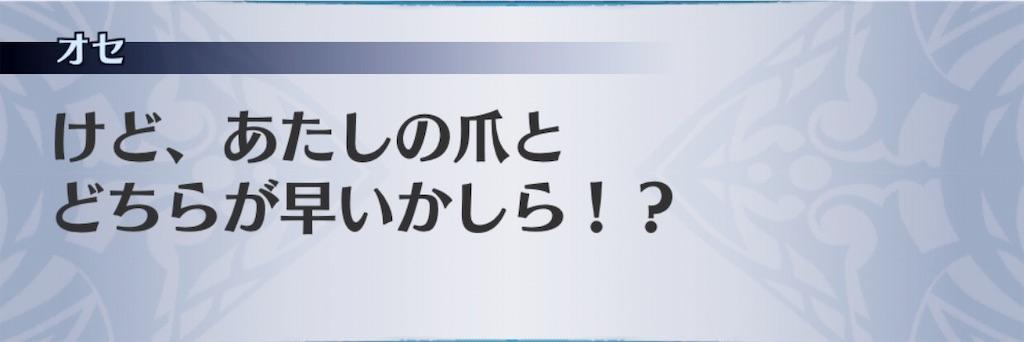 f:id:seisyuu:20191102181635j:plain