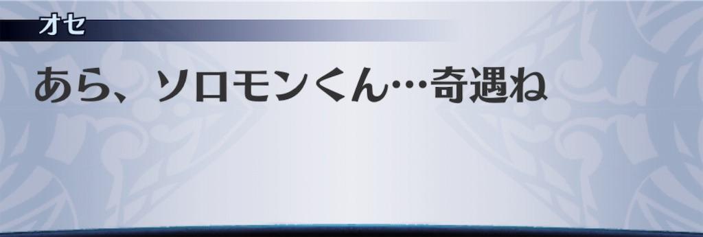 f:id:seisyuu:20191102181740j:plain