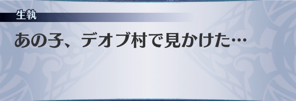f:id:seisyuu:20191102181912j:plain