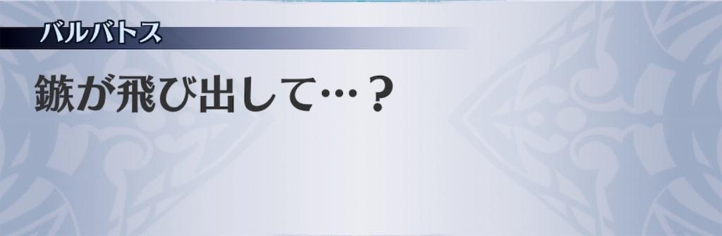 f:id:seisyuu:20191102181925j:plain