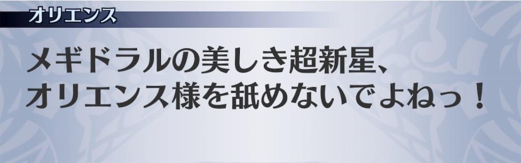 f:id:seisyuu:20191102182707j:plain