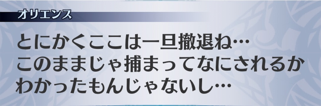 f:id:seisyuu:20191102183058j:plain