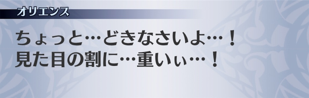 f:id:seisyuu:20191102183115j:plain