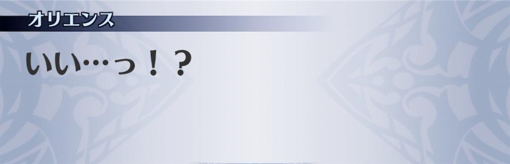 f:id:seisyuu:20191102183219j:plain
