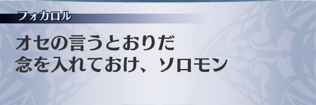 f:id:seisyuu:20191102183310j:plain