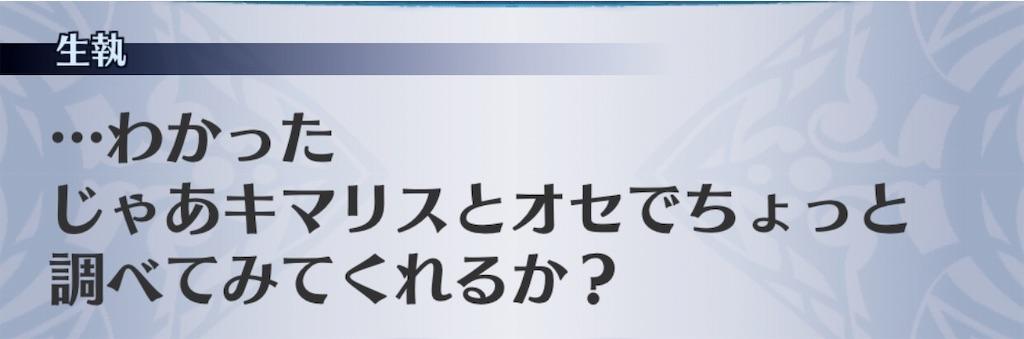 f:id:seisyuu:20191102183442j:plain