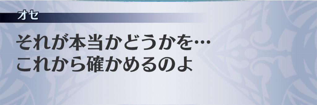 f:id:seisyuu:20191102183458j:plain