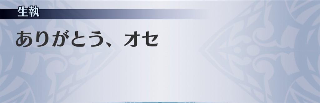 f:id:seisyuu:20191102183922j:plain