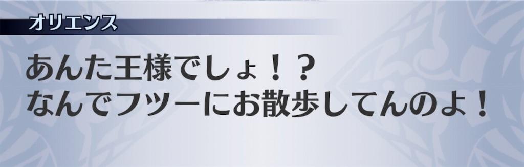 f:id:seisyuu:20191102184305j:plain