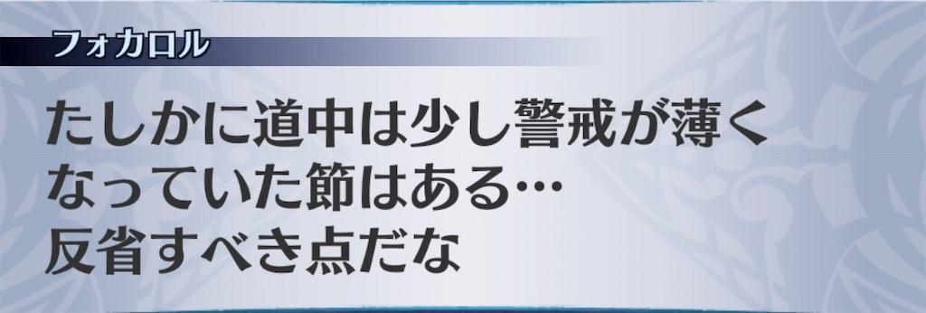 f:id:seisyuu:20191102184414j:plain