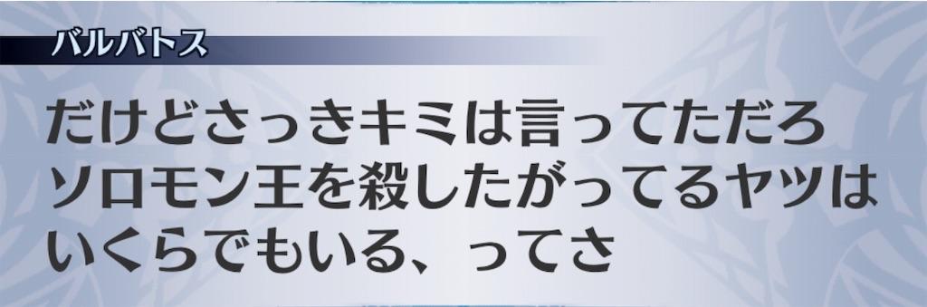 f:id:seisyuu:20191102184515j:plain