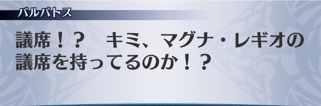 f:id:seisyuu:20191102184607j:plain