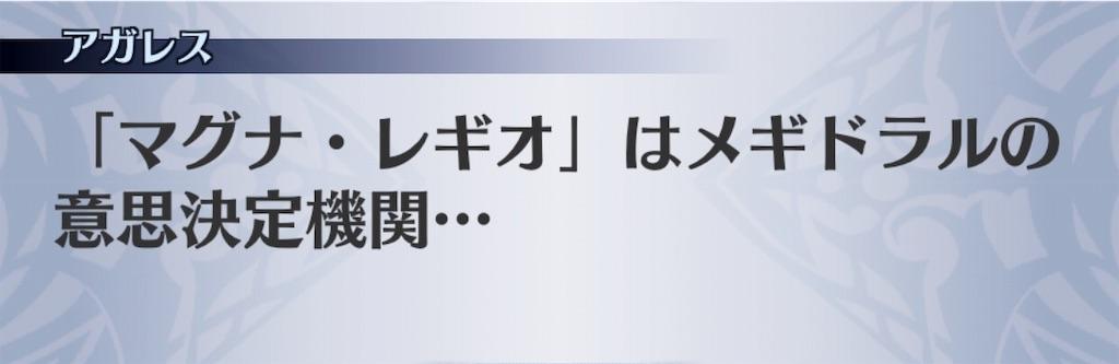 f:id:seisyuu:20191102184656j:plain